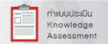 Knowledge Assessment Test