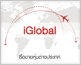 iglobal